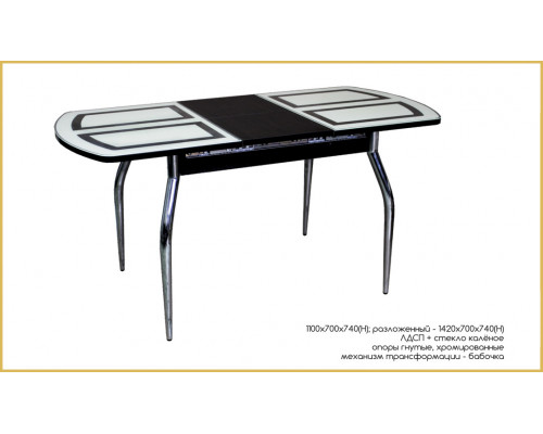 "Кухонный стол ""Астия-2"" (18005)"